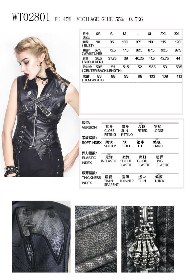 Devil Fashion Goth Men Slim Sleeveless Vest Shirt Rivet ...