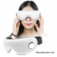 NEW Eye Massager Foldable Air Pressure Vibration Heating Music Shiatsu Massage Relieve Fatigue Prevent Myopia Eyes