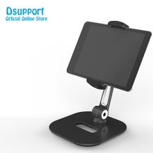 Dsupport Free Shipping LD204D 360 Degree universal tablet pc Stand Holder for Tablets  4-11 inches and Smartphone mount