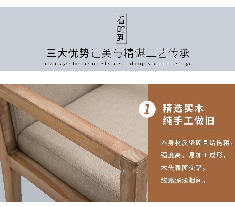 Modern restaurant dining chair simple retro old back solid wood handrail  hotel coffee chair lounge chair assembly