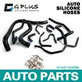 Silicone Radiator Heater Hose Kit For Honda Accord  CB7 F22A F20A 90-93 Black