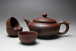 Image 4 - למעלה מכירה קונג פו תה להגדיר Yixing קומקום בעבודת יד תה סיר כוס סט 400ml זישה קרמיקה סיני תה טקס מתנת בונוס 3 כוסות 50ml