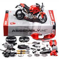 Maisto 1:12 Assembled Motorcycle Toy Alloy Motorbike Simulation Model Kids Toys Adults