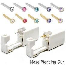 1 шт одноразовый безопасный стерильный прибор для пирсинга для носа шпильки для пирсинга пистолет инструмент машинный набор серьги ювелирные изделия для тела легко использовать
