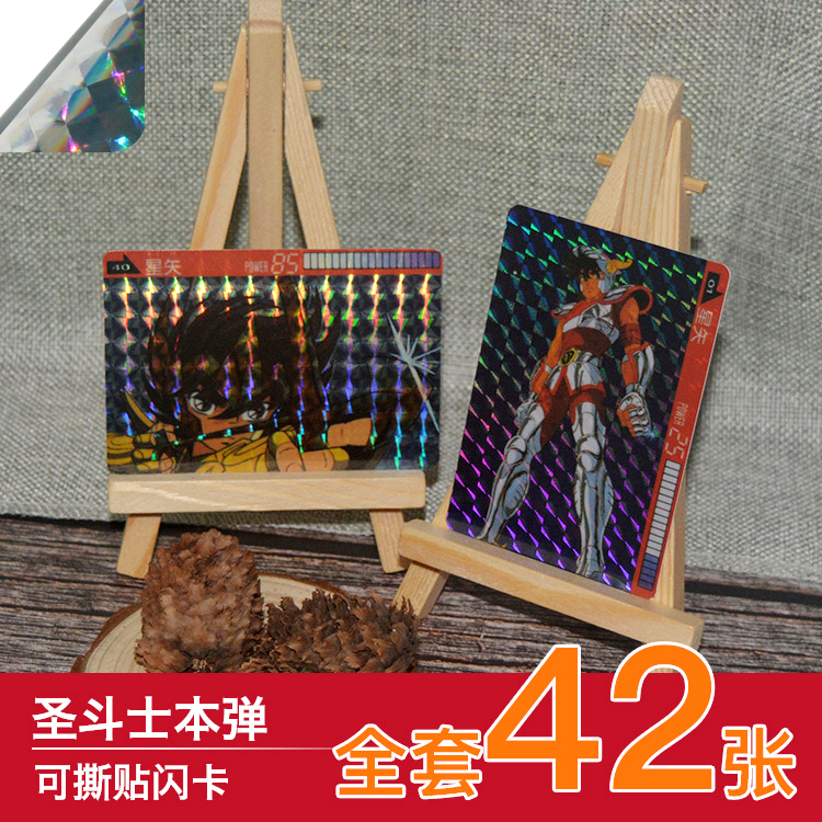 42pcs/set Saint Seiya Toys Hobbies Hobby Collectibles Game Collection Anime Cards