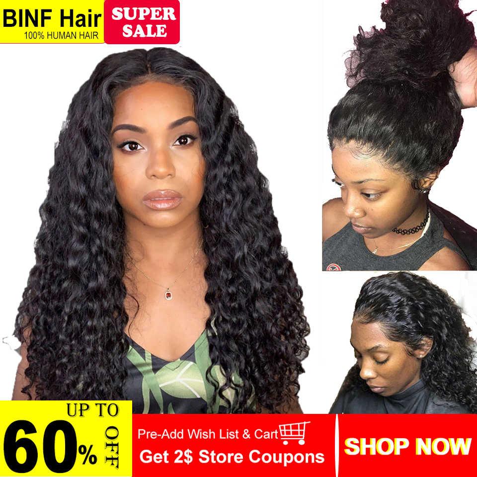 360 парик с кружевом спереди al предварительно сорвал с волосами младенца Remy бразильская холодная завивка парик кружева спереди человеческие волосы парики природа черный для женщин