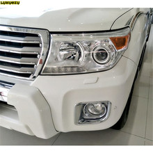 Chrome Front Fog Lamp Cover Trim Rear Fog Light Cover For Toyota Land Cruiser V8 LC 200 Accessories 2012 2013 2014 2015