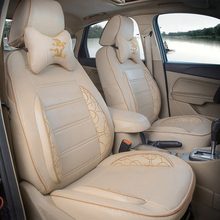PU leather car covers seat for BMW 1 series 116i /118i accessoires seat covers Custom fit cover seats for cars seat cushion set
