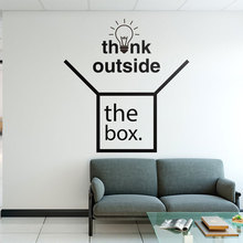 Creative Design Think Outside The Box Office Decor Home Quote Vinyl Wall Sticker Removable Idea Decals Bulb Mural 3265