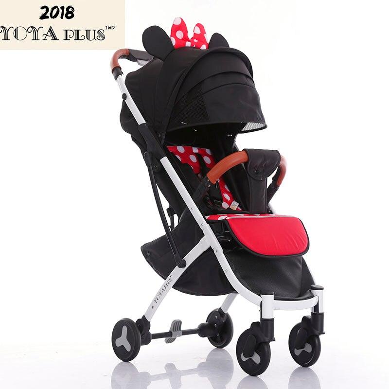 YOYAPLUS 2018 Новый стиль детская коляска свет складной зонт автомобиль может сидеть может лежать ультра-легкий портативный на самолете
