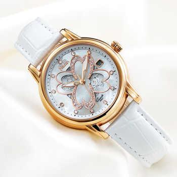 Nesun Women\'s Watches Switzerland Luxury Brand Quartz Watch Women Sapphire Relogio Feminino Clock Diamond Wristwatches N9067-4