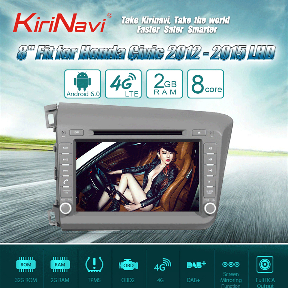 KiriNavi Octa core 4G LET android 7 car multimidia autoradio for Honda Civic dvd gps 2012 2015 support 4K video 4G