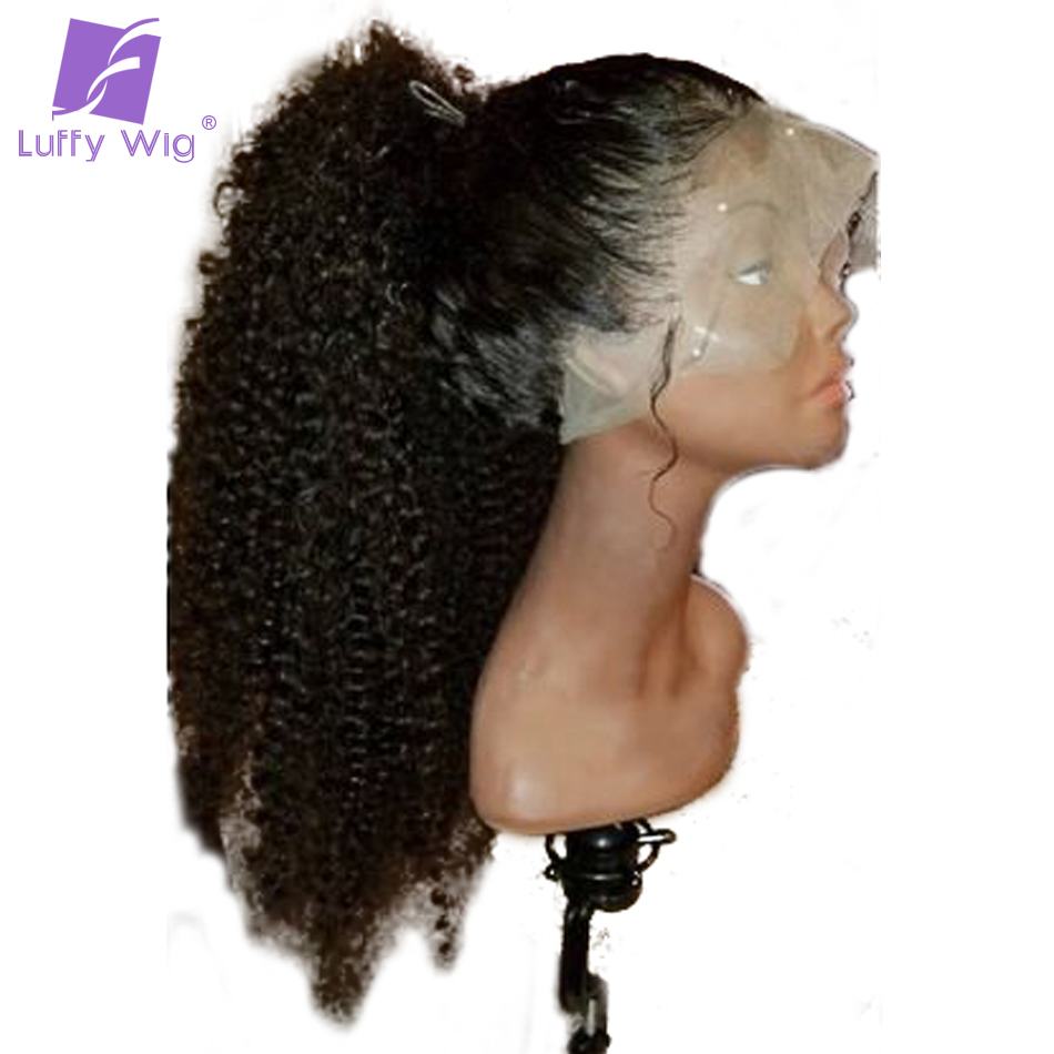 LUFFY Long Kinky Curly Glueless Full Lace Human Hair Wigs Non-remy Malaysia Hair With Baby Hair Natural Color 20inch 130 Density