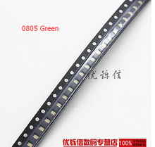 10pcs/lot Small Green lamp beads 0805 SMD LED 0805 Green Light emitting diodes Free Shipping(China (Mainland))