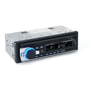 Image 4 - ショート 520 12 ボルト 1Din 車 MP3 プレーヤー車の音楽プレーヤー TF カード USB フラッシュディスクの Aux fm トランスミッタリモコンで
