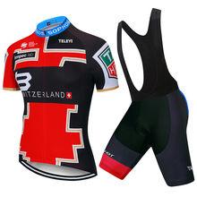 cdc4f2e862 2018 Equipe Switzerlands gel camisa de ciclismo shorts da bicicleta ropa  ciclismo homens verão quick dry CICLISMO roupas Maillot.