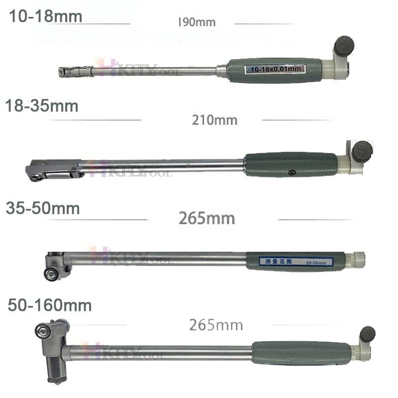 Измерительный стержень + зонд (без индикатора), аксессуары для измерения внутреннего диаметра 10-18 мм 18-35 мм 35-50 мм 50-160 мм