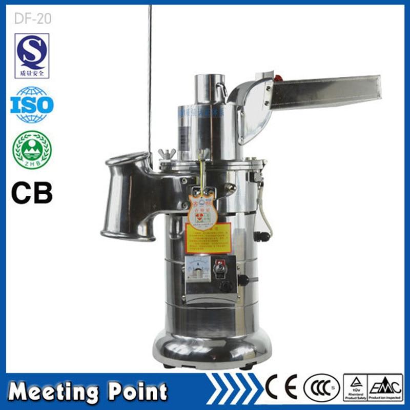 Dade medicine machine DF-20 continuous feed mill flow- mill ultrafine powder machine medicine fiber Мельница