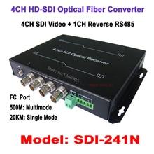4CH HDSDI Видео Данных Волоконно-Оптических Media Передатчик Адаптер и приемник-Видео/RS485 данных по одному волокну 20 КМ Один режим
