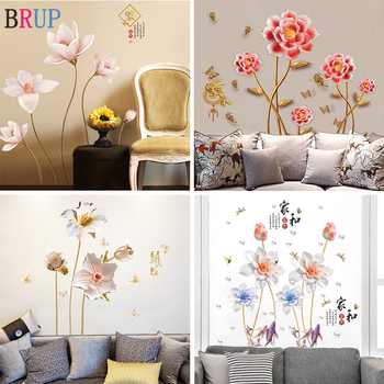 24 tipos de flores grandes pegatinas de pared dormitorio TV sofá flores románticas decoración del hogar arte mural DIY calcomanías vinilo papel pintado