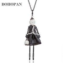 Vintage Doll Pendant Necklace Black Leather Rhinestone Dress Ball Handbag Women Statement Jewelry Gift Accessories