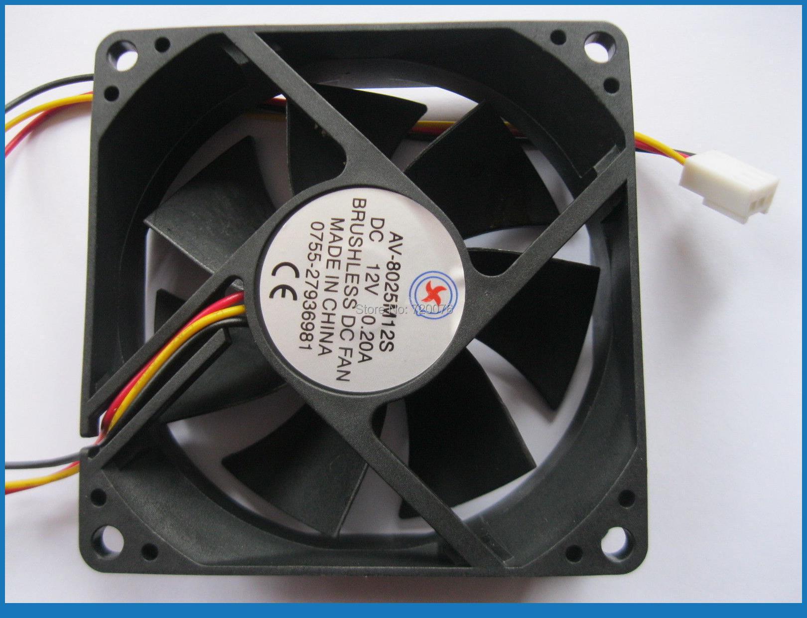 30 pcs Brushless DC Cooling 7 Blade Fan 8025S 12V 80x80x25mm 3 Wires 80 x 80 x 25mm 12v 2 pin brushless cooling fan for computer cpu system heatsink brushless cooling fan 8025