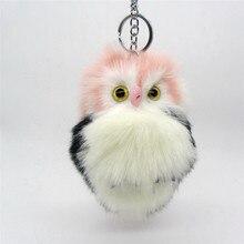 Owl Pompom Keychain