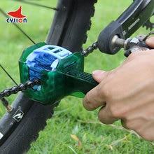 Многофункциональный MTB дорожный очиститель цепи для велосипеда набор инструментов маховик для чистящих средств набор быстрая очистка инструмент щетка для мытья посуды машина