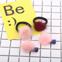 Shapu Children's cute mink comfortable for dovetail rubber bands hair accessories for girls baby scrunchies kids headwear