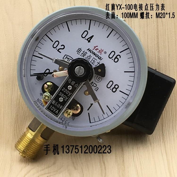 Red flag YX 100 electric contact pressure gauge vacuum gauge ...