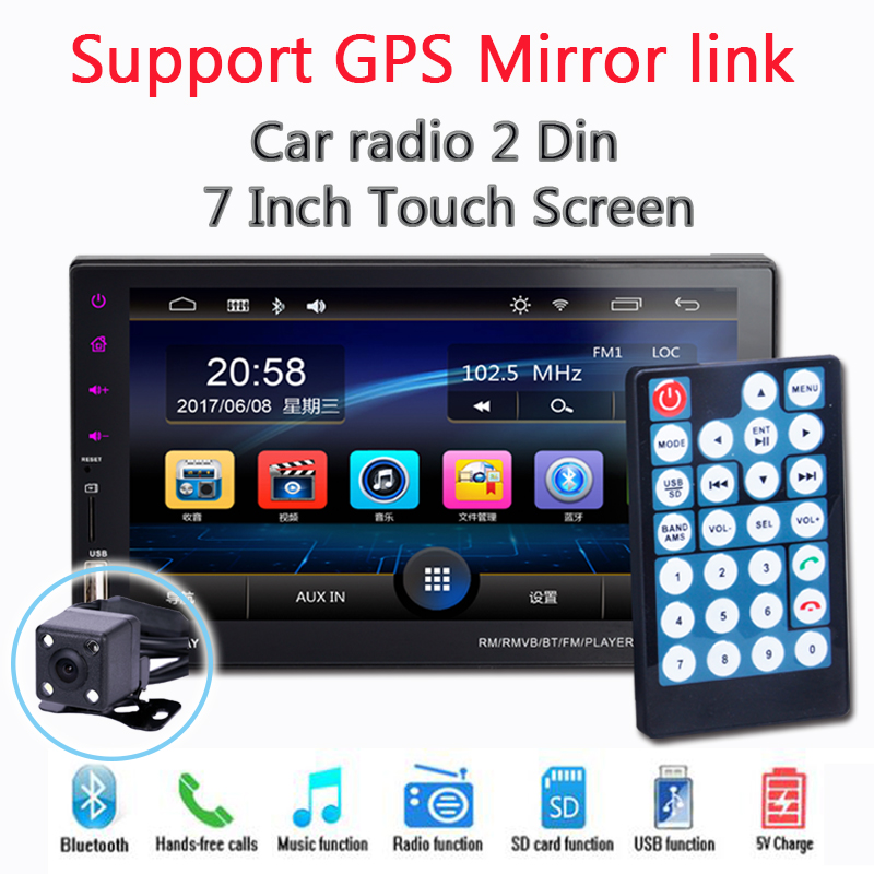 9 languages 7 Touch Screen New 2 din Car radio Bluetooth hands free FM/TF/USB rear view camera GPS Android Phone Mirror Link steering wheel control 7 inch touch screen car radio mp5 mp4 player 1 din bluetooth usb tf fm support rear camera 5 languages