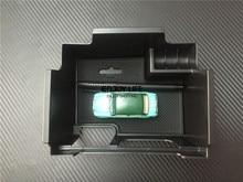 Автомобиля подлокотник коробка для Jaguar F-Темп X761 2016 2017 центр вторичного хранения перчатки держатель телефона контейнер лоток