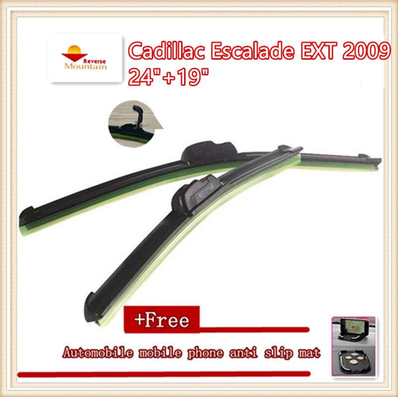 High-quality Car Windscreen Wiper For Cadillac Escalade EXT 2009 24+19