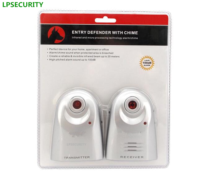 LPSECURITY border patrol home alarm wireless door entry defender /infrared beam detector sensors with alarm 100dB