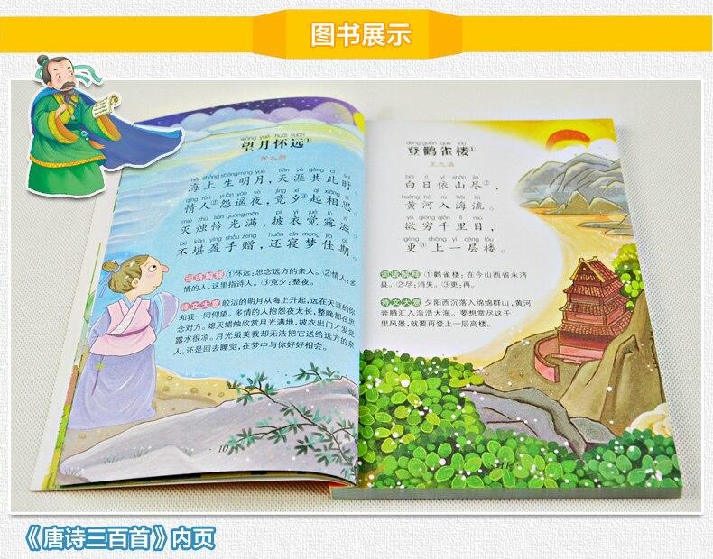 pinyin Chinês livro de Contos de Fadas