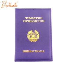 ZS Military Fans to travel abroad to study abroad Passport cover Bank Cards case Passport bags