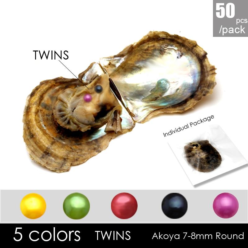 50 Stücke Meerwasser Vakuumverpackt 7-8mm 5 Farben Twins Runde Akoya Perlen Austern Einzeln Verpackt Oyster Perle