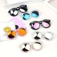 1 шт. новые детские летние солнцезащитные очки для маленьких девочек и мальчиков, очки с твердой оправой, Детские солнечные очки для малышей