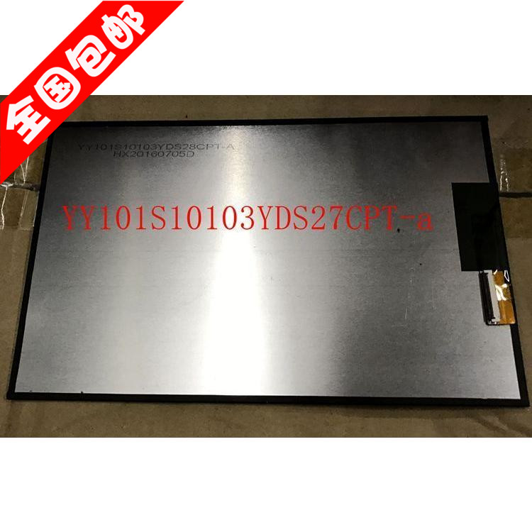 New LCD Display Matrix For YY101S10103YDS27CPT-A Tablet LCD screen panel Digitizer Lens Replacement srjtek 8 inch lcd for huawei tablet t1 821l lcd display digitizer sensor replacement lcd screen 100% tested