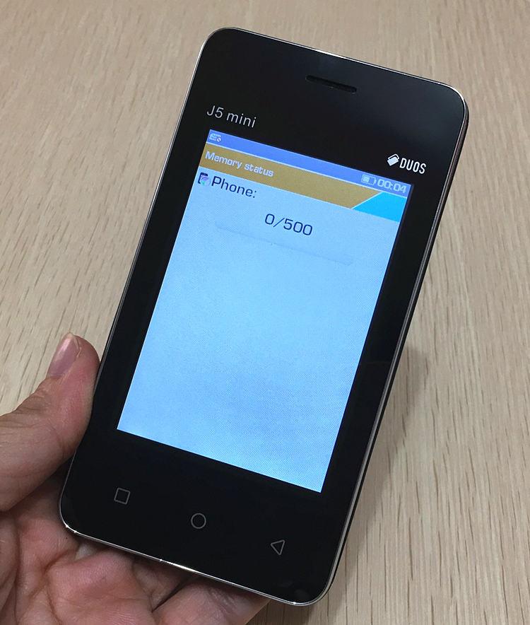 ''ビッグ 携帯電話 今週の割引 の携帯 22