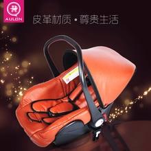 Бесплатная доставка в Гонконг Aulon детское автокресло Aulon детские коляски аксессуары