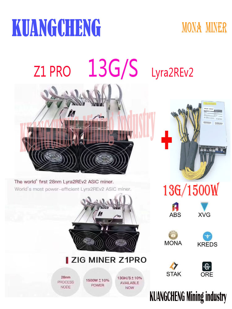 New Asic Lyra2REv2 Miner Dayun Zig Z1 Pro 13GH/S With PSU Mining MONA XVG STAK Better Than Antminer S9 S17 Z9 Z11 WhatsMiner M3