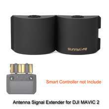 Wireless Remote Antenna Signal Extender for Repeater Signal Range Wireless Expansion Accessories for DJI MAVIC 2