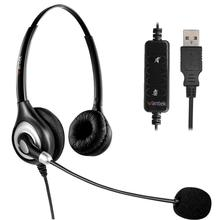 Wantek USB Computer Headset with Microphone Noise Cancelling,Wired Headphones, Business for Skype,VOIP Phone,Call Center