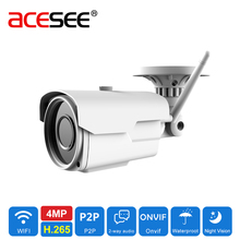 ACESEE Antenna Wifi IP Camera 4mp Wireless Security Camera HD Outdoor with Night Vision Waterproof Zooml Lens Bullet ip Webcam