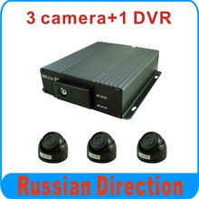 Free delivery to Russian for 4CH 720P CAR DVR+three dome IR AHD cameras for bus dvr system
