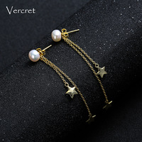 fashion lady long star earrings natural freshwater pearl long earrings