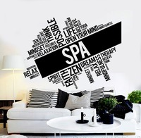 Spa Beauty Salon Vinyl Wall Sticker Spa Salon Massage Relax Zen Therapy Health Quote Mural Stickers Beauty Nail Shop Decoration