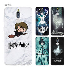 coque harry potter huawei mate 10 lite