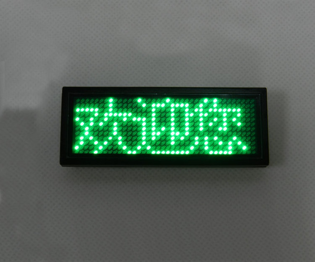 Free Driver Green LED Name Badge Scrolling Screen Business Card Tag Display Advertising business card tag display sign